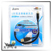 ◤大洋國際電子◢ i-gota FUSB-AM5PP01 A公對Mini 5pin 超薄型USB高速傳輸線1M  USB傳輸線 手機
