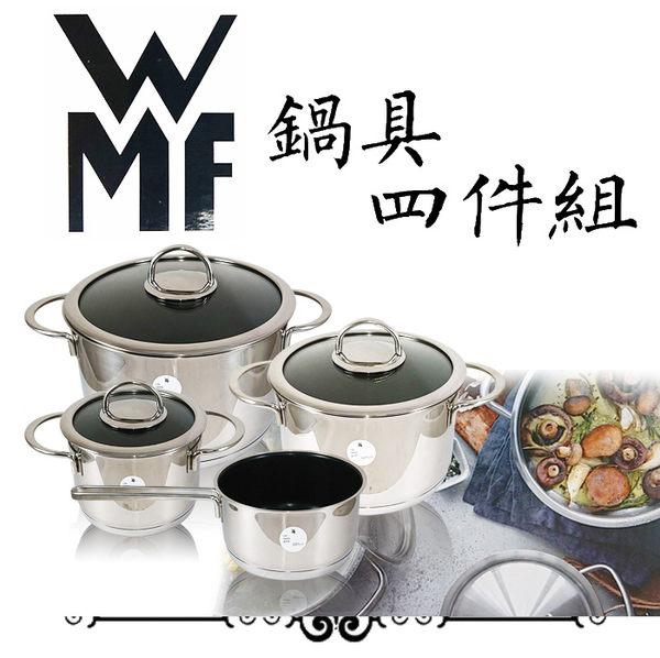 免運優惠【德國WMF】三層不沾鍋塗層 7件組 4鍋3蓋 鍋具組