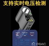 藍芽播放器車載MP3播放器多功能藍芽接收器音樂隨身碟汽車用品車用充電器 快速出貨