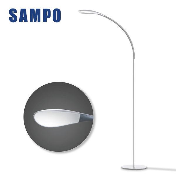 SAMPO 聲寶 時尚旋轉式LED立燈(LH-U1602EL)-時尚銀
