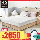 防潑水表布使用讓床墊整潔更便利~