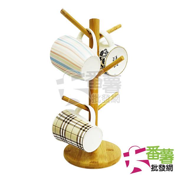 竹木杯架/馬克杯架/咖啡杯架 [A2-1]- 大番薯批發網
