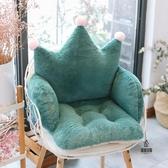 坐墊一體座椅墊凳子棉墊子屁墊毛絨地上【愛物及屋】
