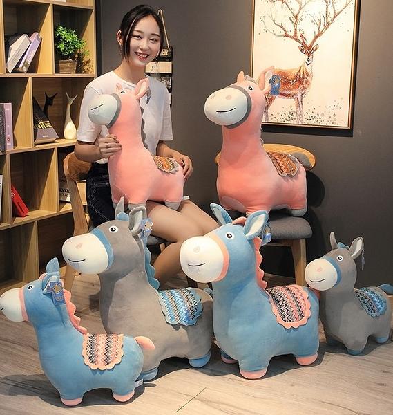 【65公分】得意小毛驢娃娃 玩偶 網紅公仔 聖誕節交換禮物 生日禮物 兒童節禮物 餐廳布置設計
