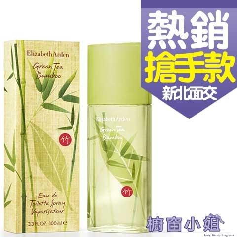 Elizabeth Arden Bamboo 雅頓綠茶竹子 女性淡香水 100ML