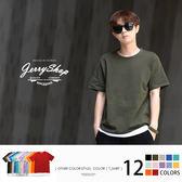短T JerryShop【FF22177】韓國製下擺假兩件式寬鬆短T(12色) 春夏新款 韓版 文青 情侶衣