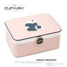 首飾盒收納盒雙層帶鎖大容量飾品耳釘項錬精致手飾盒 夏季新品