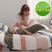 【eyah】音羽の絲單人床包涼被三件組-悸動