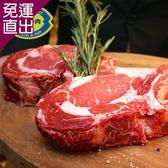 勝崎生鮮 澳洲S榖飼熟成戰斧牛排~S小尺寸2片組 (500公克±10%/1片)【免運直出】