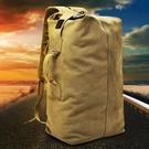 雙肩包戶外旅行水桶背包帆布登山運動男ins超火個性大容量行李包 夢幻小鎮