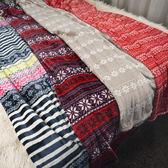 雪花法蘭絨毛毯唯美休閒毯 辦公室午休毯午睡毯 空調毯沙發毯全館免運!