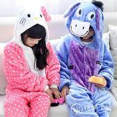 凱蒂貓法蘭絨卡通動物冬男童女童學生演出服毛驢長袖兒童連體睡衣