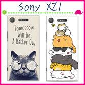 Sony XZ1 G8342 5.2吋 時尚彩繪手機殼 卡通磨砂保護套 PC硬殼手機套 清新可愛塗鴉背蓋 超薄保護殼