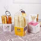 吐司胡蘿卜面包烘焙包裝袋長條形菠蘿包早餐餐包牛角包盒子100套