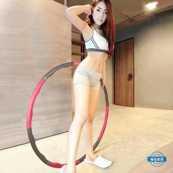 磁石呼拉圈女成人可拆卸呼拉圈兒童健身圈美腰塑身嘩啦圈wy