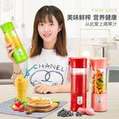 榨汁杯家用水果迷你電動榨汁機便攜式全自動果蔬多功能-炫科技