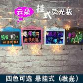 實木發光餐廳掛式門口小黑板收銀熒光板菜單廣告牌YYS 道禾生活館