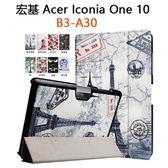 彩繪卡斯特 宏基 Acer Iconia One 10 B3-A30 平板皮套 插畫皮套 自動吸附 B3-A30 保護殼 超薄三折