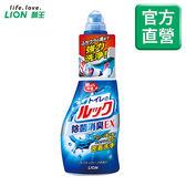 日本獅王LION 馬桶清潔劑450mlx6入