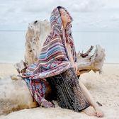 夏季海邊度假新款防曬披肩防沙圍巾紗巾披巾【新店開張85折促銷】