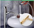 全銅面盆冷熱抽拉式水龍頭可拉伸縮衛浴室單孔台上盆洗手洗頭 加高圓形款