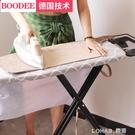 高檔燙衣板熨衣板電熨斗板熨燙板熨衣服板架家用可摺疊燙台防發霉 樂活生活館