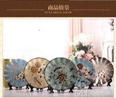 美式陶瓷裝飾盤子擺件簡約現代客廳桌面花瓶酒柜玄關裝飾瓷盤支架     瑪奇哈朵