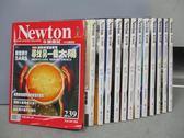 【書寶二手書T5/雜誌期刊_QHP】牛頓_239~251期間_共13本合售_尋找另一個太陽等