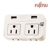 FUJITSU 富士通 PE4T300 電源轉接壁插 USB*2 + 3PIN*2 + 2PIN*2【公司貨】