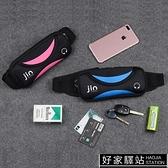 運動腰包男女跑步手機包多功能防水迷你健身裝備小腰帶包時尚新款