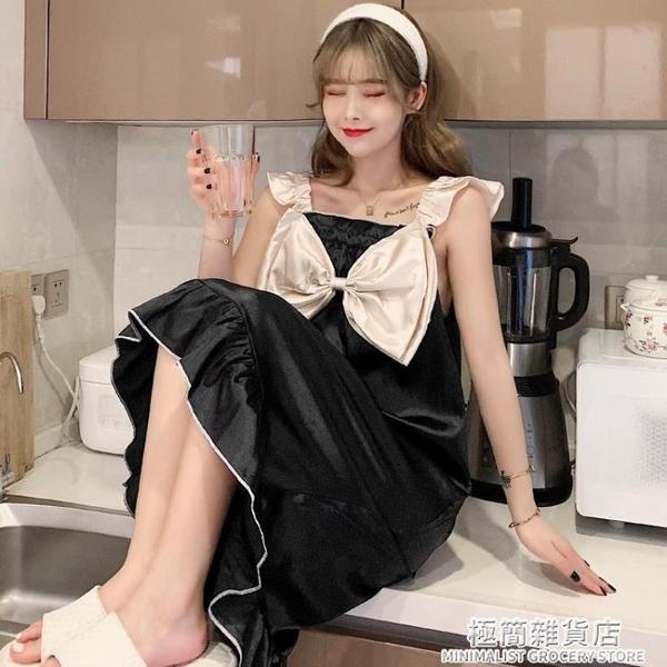 睡裙女夏季薄款冰絲吊帶睡衣夏天2021年新款絲綢公主風家居服春夏 極簡雜貨