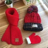 三件套加絨兒童帽子圍巾手套男女孩寶寶嬰兒秋冬保暖針織粗毛線帽