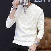 毛衣男白色針織衫套頭修身圓領男士冬季毛線衣麻花打底衫加厚線衣-ifashion