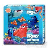 【根華】多莉去哪兒可愛拼圖盒(3入)(QZA16)