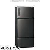 【南紡購物中心】Panasonic國際牌【NR-C481TV-K】468公升三門變頻冰箱晶漾黑
