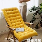 躺椅坐墊靠墊一體搖椅棉墊子四季通用加厚秋冬季折疊椅子懶人椅墊  自由角落