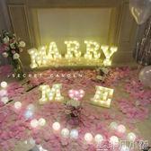 led遙控字母燈新年備箱求婚慶錶白神器生日佈置創意用品浪漫裝飾     非凡小鋪