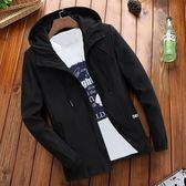 男士外套韓版休閒男裝潮流連帽夾克修身薄外衣服 黛尼時尚精品