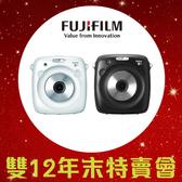 【雙12特賣】FUJIFILM 富士 Instax square SQ10 數位 拍立得 方型相片(公司貨)