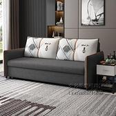 沙發床 沙發床兩用單雙人可摺疊多功能小戶型經濟型網紅款書房臥室小沙發 小艾時尚NMS
