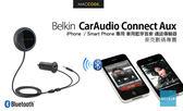 Belkin Bluetooth CarAudio Connect 車用藍芽音樂通話傳輸器免