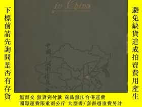 二手書博民逛書店【包罕見】Our Second Decade in China,