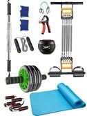 健身器材套裝組合臂力器男家用訓練鍛煉拉力臂力棒健身套裝男器材 ciyo黛雅