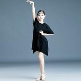 演出服 女童拉丁舞裙兒童訓練比賽服中大童練功服兒童女孩夏季拉丁舞服裝 歐歐