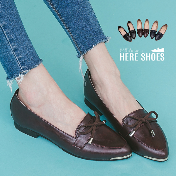 [Here Shoes]樂福鞋-MIT台灣製學院風蝴蝶結皮革1.5CM低跟尖頭樂福鞋紳士鞋─KT3376