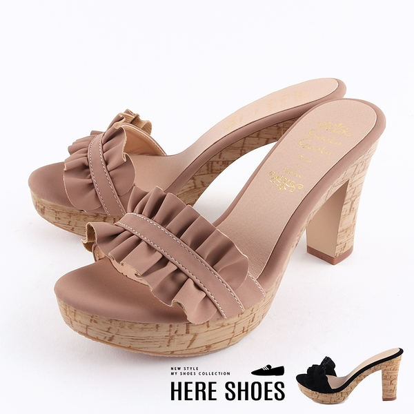 [Here Shoes]跟鞋-MIT台灣製 跟高8cm 蛋糕波浪折木耳邊 簡約純色高跟涼拖鞋 一字拖鞋-KT8001