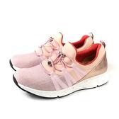 Kimo 懶人鞋 休閒鞋 女鞋 粉紅色 針織 KAISF121069 no841