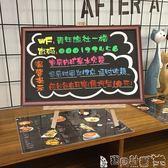 寫字板 收銀台吧台桌面支架式小黑板創意立式店鋪上新廣告板家用兒童畫板JD BBJH