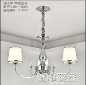 吊燈 後現代吊燈水晶奢華大氣客廳時尚歐式現代簡約臥室個性創意餐廳燈 igo 城市玩家