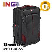 【24期0利率】Manfrotto MB PL-RL-55 可登機 旗艦級攝影拉桿箱 相機包 正成公司貨 滾輪行李箱